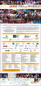 Our 2016 Post-Event Fall Gala Ad ran in the Sunday, 10/2/2016 edition of the Honolulu Star-Advertiser! Mahalo Sponsors, Donors, Volunteers, Event Leadership, CFS Guild, and the Honolulu Star-Advertiser