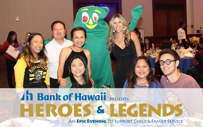 2018 Fall Gala Shared Bronze Sponsors - PBR Hawaii / Wilson Okamoto Corporation