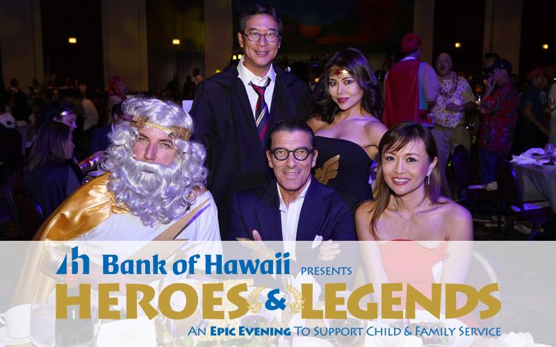 2018 Fall Gala Gold Sponsor - The Howard Hughes Corporation