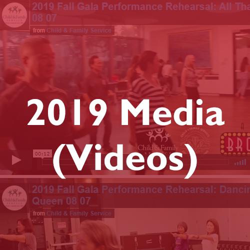 Fall Gala Media 2019