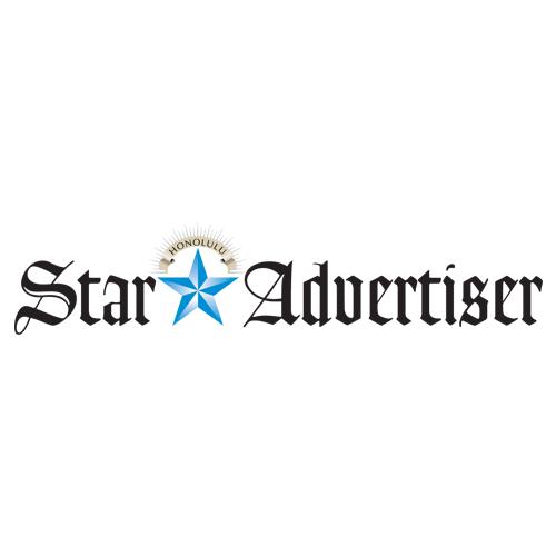 2019 Fall Gala Producer Sponsor: Honolulu Star-Advertiser